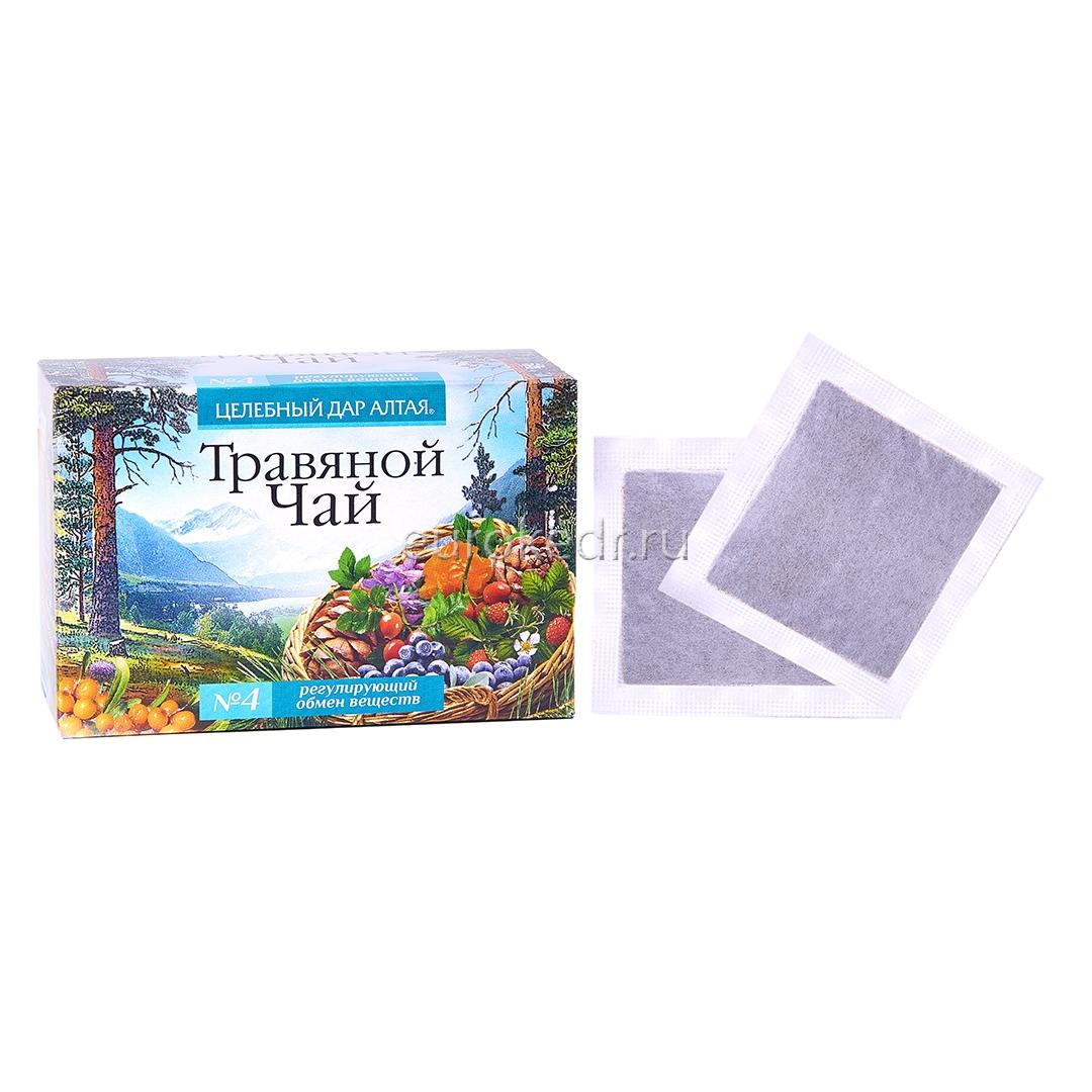 """Травяной чай """"Целебный дар Алтая"""" сбор №4 (регулирующий обмен веществ)"""